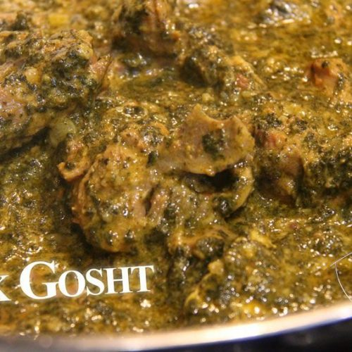 Palak Gosht | Spinach With Mutton | Absolutely Delicious